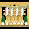 神棚の祀り方☆保存版☆