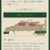 三連休(7,8,9日) 撮影記録