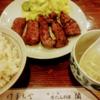 【仙台】牛タンのお店「閣」に行きました