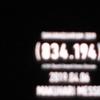 """2019.4.6 @幕張 幕張メッセ サカナクション「SAKANAQUARIUM2019 """"834.194"""" 6.1ch Sound Around Arena Session」"""
