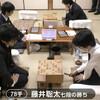 【順位戦 C級1組】藤井聡太七段が6戦全勝!リーグ1期抜けに向けて快走中!