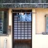 【オススメ5店】宇部市(山口)にあるそばが人気のお店