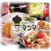 【オススメ5店】上本町・鶴橋(大阪)にあるおばんざいが人気のお店