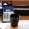 無添「くら寿司」(名護店)で「すしやの天丼+かけうどん(平日限定)」 572(400+130+税)円