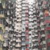 香港旅行計画を立てよう!観光には何泊必要なの!?