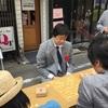 瀬川先生…泣き虫しょったんの奇跡。映画化される。