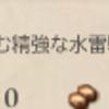 艦これ 任務「精鋭「第二二駆逐隊」出撃せよ!」