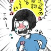 勘三郎さん、そして歌舞伎は続いていくという話