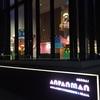 仙台アンパンマンミュージアムは無料でも楽しめる神テーマパークだった