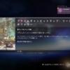 【Destiny2】週の更新 2019/03/20「更新2.2.0.2」配信!「火種」「ナイトフォール」「エスカレーションプロトコル」
