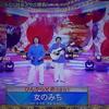 似てる? ものまねタレント・ノブ&フッキー・フッキーさんと歌手・ぴんから兄弟・宮史郎さん