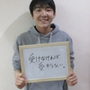 ★Campus Report★ 慶應・早稲田に合格!!!