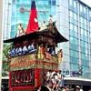 祇園祭中止の京都だからこそ食べれるグルメ