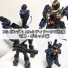 ガンプラ RG ガンダム Mk-Ⅱ ティターンズ仕様 可動・ギミック編