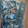 4DX版 ミュージカル『刀剣乱舞』 ~結びの響、始まりの音~