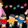 「保育園落ちた日本死ね!」待機児童問題とネットの声とつるの剛士