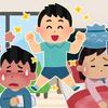 実録!僕たち(両親)が風邪でダウン!その時、3歳の息子は・・・?!