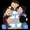 長いミーティングの改善例