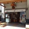 マツコ・デラックスも絶賛の「松本醤油商店」のゴマドレッシングがまろやかで美味しい♪