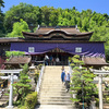 【滋賀】竹生島神社(都久夫須麻神社)の御本殿は秀吉の伏見城を移築した国宝!金運アップのご利益のある「招財小判御守」も忘れずにゲットすべし!