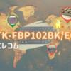 【エレコム】コンパクトキーボード「TK-FBP102BK/EC」。これ打ちやすくて好きなやつだ