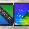 iPad Proの12.9inchはどういう人に向いているのか。〜6ヶ月以上使用してみてわかったこと〜