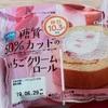 ☆糖質50%カット!シャトレーゼ*いちごクリームロール☆