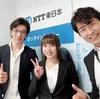 みずほ銀行のFintech取り組み|NTT東日本オンラインセミナー