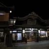 日本の地方都市が持つ大きな可能性について