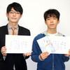 藤井聡太七段:詰将棋解答選手権で5連覇達成!