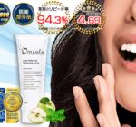 OraLuLu(オーラルル)で自宅で簡単ホワイトニング!歯が白くなると口コミでも評判