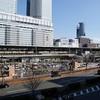 【終了】2020年3月 名古屋 出張施術会のご案内