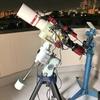 EM11+TEMMA3赤道儀を電視観望で遊びました vol.1