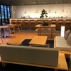 京都で気軽に利用できる素敵なホテル内のカフェ「カンラ ラウンジ」