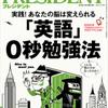 雑誌を買うならFujisan.co.jpで定期購読すべし。