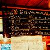 「糸島」に来たなら塩にこだわった「花塩プリン」を是非!オススメの逸品です【糸島グルメ(1/2)】