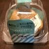ローソンのMILKシュークリームはやはり低糖質!