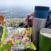 入道ヶ岳で パイの実 みたいなデニッシュと、カフェオレ
