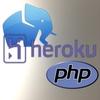 【Heroku】PostgreSQLにPHPでアクセスしてクズペディアなるものを運用してみた
