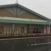 イオンタウン湖南にJAこうかが新規コープン-地元の名産や新鮮な野菜が沢山あるよ-