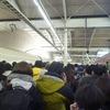 箱根駅伝往路5区を箱根湯本で応援&中村家であなご蒸寿司!