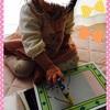☆ こどもちゃれんじベビー 1歳9ヵ月号 《1歳8ヶ月》