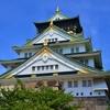 今、何かと話題の大阪城のたこ焼き屋さんの、驚くべき真実。市長、怒りの「壁を作る」宣言?!