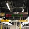 神戸へ帰省して来ました。