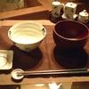 草山窯(調味料入れ)