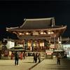 川崎大師に行ってきました🐤in Japan