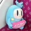 空港鉄道 A'REXにある妊婦優先席のぬいぐるみ(韓国)
