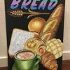 コーヒーとパンのチョークアートが完成