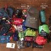 谷川岳ハイキングの準備