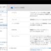 Office365 ユーザーがテナントを離れた場合のユースケースが公開されていました